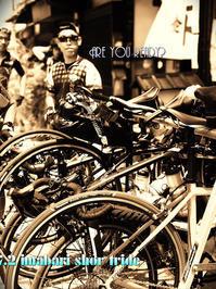 今治ショート展望台ライド - cyclesize活動ブログ