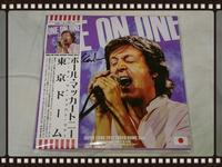 PAUL McCARTNEY / ONE ON ONE JAPAN TOUR 2017 4/29 DISC 10 ~ 12 - 無駄遣いな日々