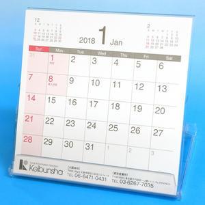 2018年版 メモ付き卓上カレンダー - 啓文社ブログ
