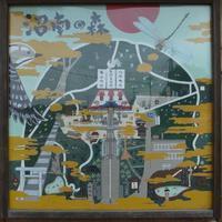 神社巡り『御朱印』神明宮 - (鳥撮)ハタ坊:PENTAX k-3、k-5で撮った写真を載せていきますので、ヨロシクですm(_ _)m