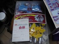 アトランジャー合体ロボット 番外編 - お手軽ガンプラ Season 2