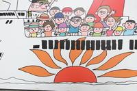 大阪港開港150年記念「さんふらわぁ」大阪湾クルーズ - 司法書士 行政書士 柿本大治の青空さんぽ