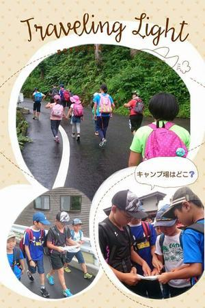 キャンプ2日目の様子デス!! - 氷ノ山登山ガイド則さんの日記