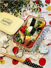 ゴマ塩おにぎり弁当と伊豆旅行日記①♪ - ☆Happy time☆