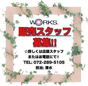 WORKS. 鳳店