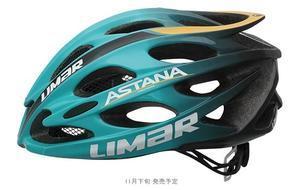 風路駆ション300  LIMAR(リマール) 世界最軽量ヘルメット!  ロードバイクPROKU -   ロードバイクPROKU