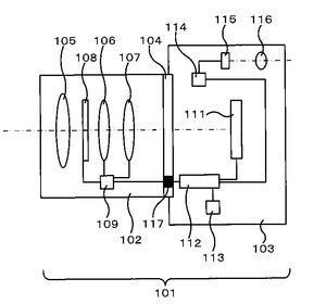 ニコンが裏面照射型像面位相差AFセンサーのミラーレスカメラの特許を出願 - 徒然なるままに