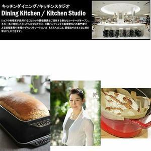 伊勢丹キッチンでのデモンストレーション、今日からお申し込みがスタートします -