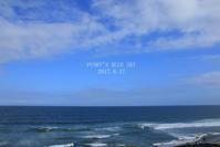 波打ち際で♪ (海・その1) - FUNKY'S BLUE SKY
