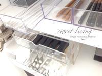 使いやすさとスタイルアップ!テーブル周りの収納 - sweet living  シンプルで快適な暮らし