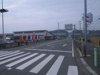 道路改良工事1 ① - トヨケンブログ