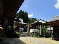 四国第十一番霊場  - ごまめのつぶやき