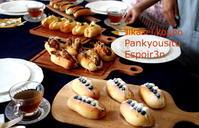 ミルク酵母コッペパン - 自家製天然酵母パン教室Espoir3n(エスポワールサンエヌ)料理教室 お菓子教室 さいたま