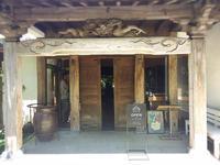 古民家を改装したレストラン「モキチトラットリア」in茅ヶ崎 - Coucou a table!      クク アターブル!