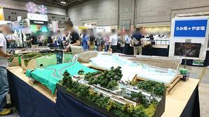 道路のジオラマを作る(2) - 【趣味なんだってば】 鉄道模型とジオラマの製作日記