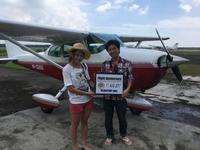 ボホール島リバークルーズのランチブッフェ - ENJOY FLYING ~ セブの空