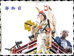 高崎祭り 最終 - 写真・大好き☆彡