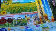 バスツアー - Food・旅・わんこの生活