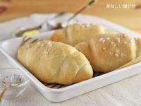 9月レッスン ~塩パン~ - 美味しい贈り物