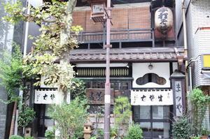 東京散歩 -