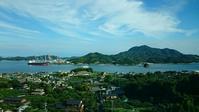 帰りました - 大三島のおはなし