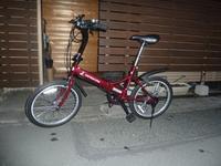 自転車! - 平野部屋