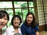2017.8.17   お盆の忙しさ の後、日韓のことで。 - 松江に行こう。奈良 京都 松江。 3つの国際文化観光都市  貴谷麻以  きたにまい
