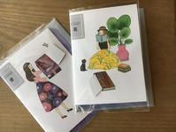 台湾で買ったカード - small luxury