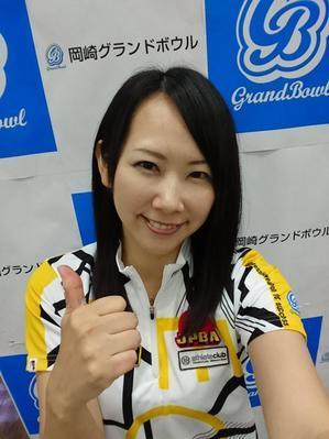 グランドボウルにてチャレンジマッチ☆ - 森彩奈江 P★LEAGUEオフィシャルブログ