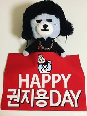 Happy818GDay♡ - **いろいろ日記**