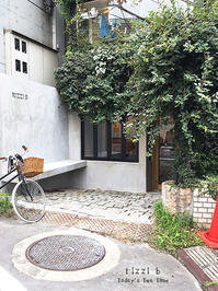 rizzi b ORGANIC CAFE   明治神宮前 - Favorite place
