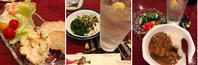 スナック凛@伊東でお誕生日の方を祝う。温かな気持ちに包まれる♪ - Isao Watanabeの'Spice of Life'.