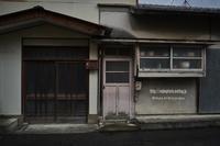 雨の日の日奈久 - Mark.M.Watanabeの熊本撮影紀行