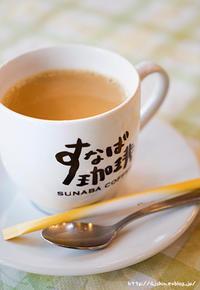 sunaba-coffee - Shin2 Limited