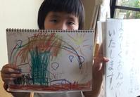 鉛筆の前に クレヨンで 想像の翼広げましょう - 国語で未来を拓こう
