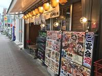 アジフライや岩牡蠣でお酒〜♪(大庄水産 橋本店) - よく飲むオバチャン☆本日のメニュー