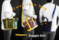 GEORGE 2WAY TOTE BAG - Doggie Do!! / good dog and hello cat !!