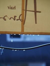 雨です・・・・_| ̄|○ ガクッ - 00aa恵比寿美容室  Hana★癒し系ヘアサロン★《ヘアー・ハナ》
