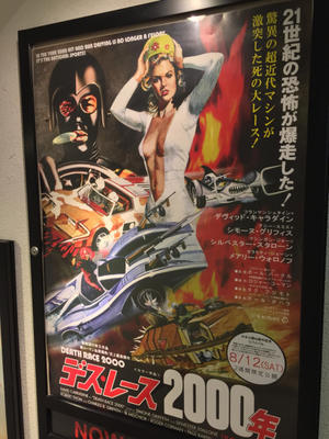 DEATH RACE 2000 (デス・レース2000年)...★1 - 旦那@八丁堀