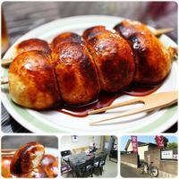 [太田市]竹の子「焼きまんじゅう」 - 焼まんじゅうを食らう!