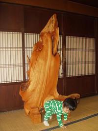 飯山市にある工芸商品。。。 1。 - 一場の写真 / 足立区リフォーム館・頑張る会社ブログ