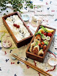 塩つくね弁当と伊豆旅行日記②♪ - ☆Happy time☆