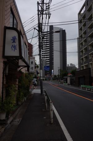 きらぼし食堂港区白金/和食カフェ - 「趣味はウォーキングでは無い」