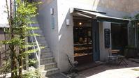 鎌倉のパン屋さん - 黒猫屋のにくきゅう