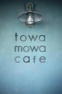 towa mowa cafe -錦糸町- - POPAI PHOTO
