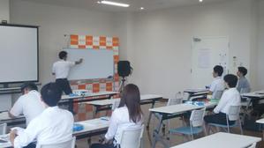 HEMS研修会 - パルコホーム スタッフブログ