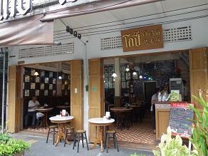 プラスメン通りの?泰記でカイガタ - kimcafeのB級グルメ旅