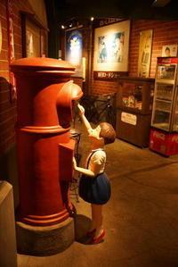 レトロ散歩「郵便ポスト」 - 日本写真かるた協会~写真が好きなオッサンのブログ~