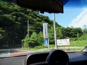 井田海水浴場 -