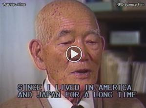 一世の素顔 英語版 先行公開 - 久米さんの科学映像便り